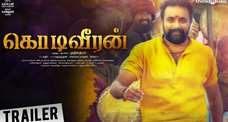Kodiveeran Official Trailer