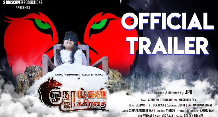 Onaaigal Jakkiradhai – Official Trailer