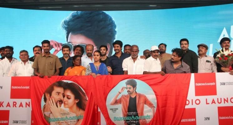 Velaikkaran Audio Launch Photos