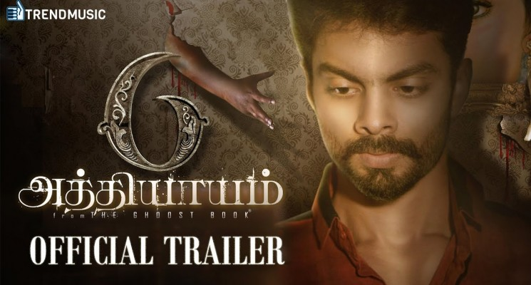 6 Athiyayam – Official Trailer | An Anthology
