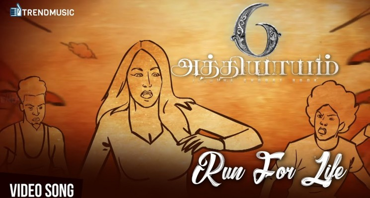 Run For Your Life – Video Song | 6 Athiyayam | Sam CS | MA Ka Pa