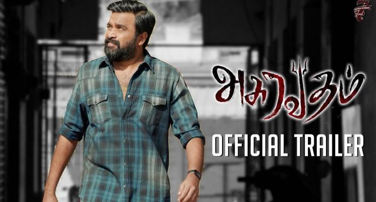 Asuravadham Movie Trailer
