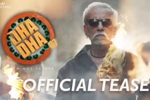 DHA DHA 87 – Official Teaser