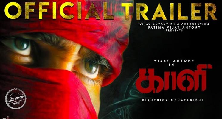Kaali Movie Trailer