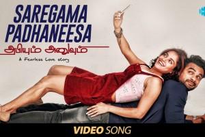 Saregama Padhaneesa – Full Video Song   Abhiyum Anuvum