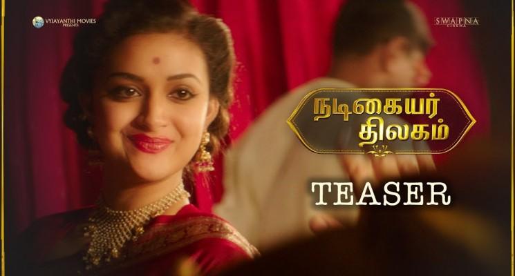 Nadigaiyar Thilagam Teaser – Keerthy Suresh