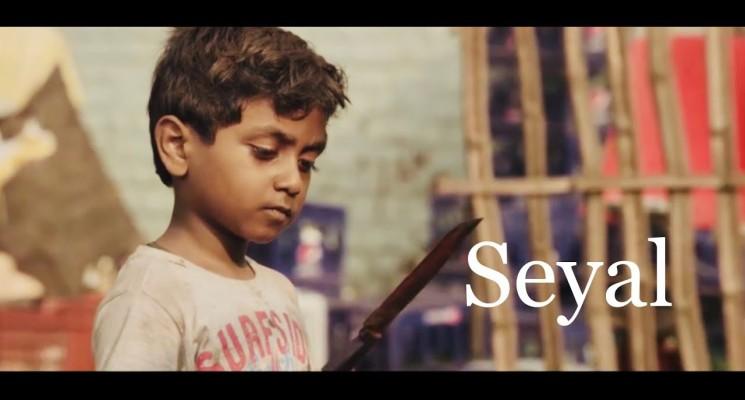 Seyal – Tamil Short Film
