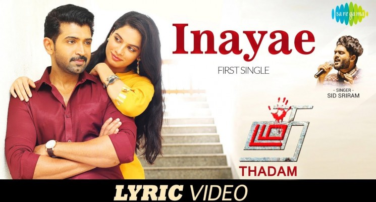 Inayae – Official Song | Thadam | Arun Vijay