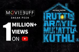 Iruttu Arayil Murattu Kuthu – Sneak Peek