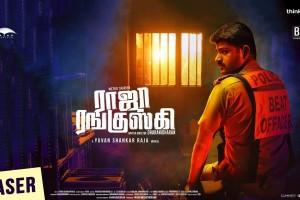 Raja Ranguski Teaser | Metro Shirish, Chandini Tamilarasan