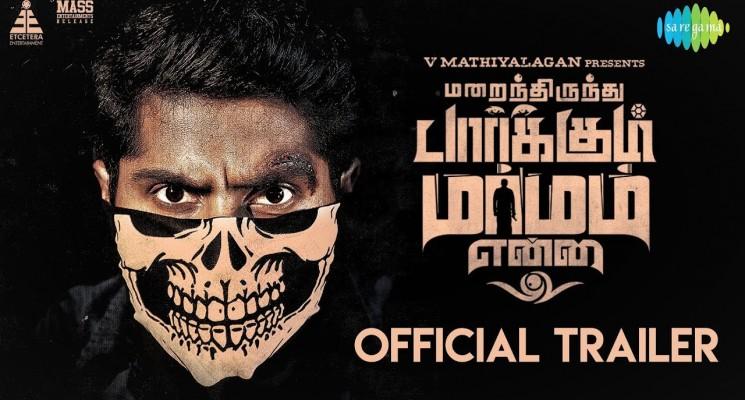 Marainthirunthu Paarkum Marmam Enna – Official Trailer