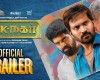 R K Nagar - Official Trailer