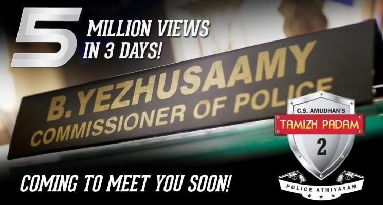 Tamizh Padam 2 Official Teaser