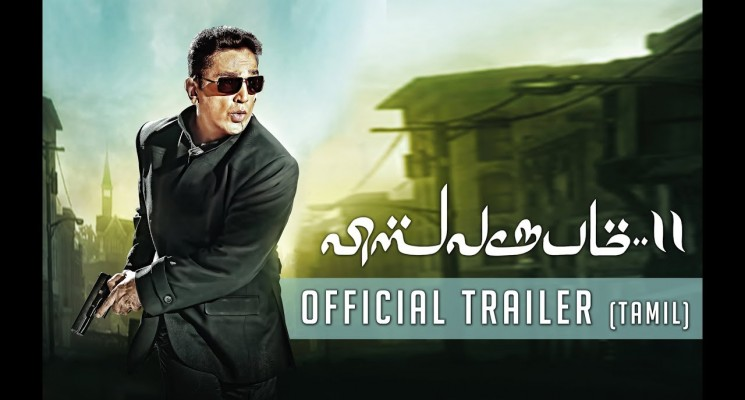 Vishwaroopam 2 (Tamil) – Official Trailer