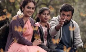 அசுரவதம் - விமர்சனம்