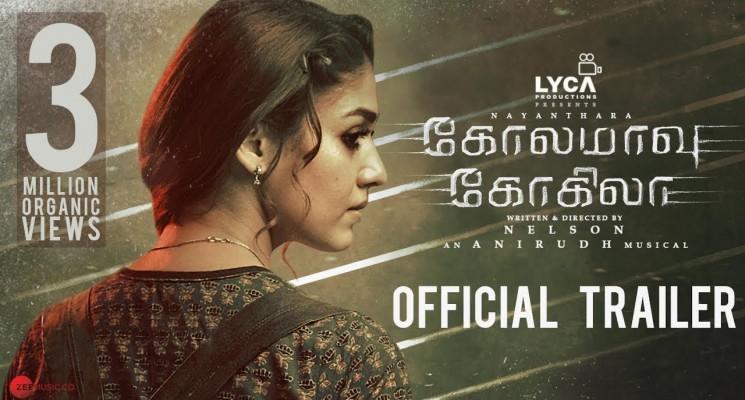 Kolamaavu Kokila [CoCo] – Official Trailer