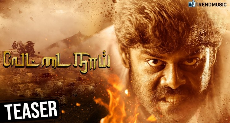Vettainaai Tamil Movie Official Teaser