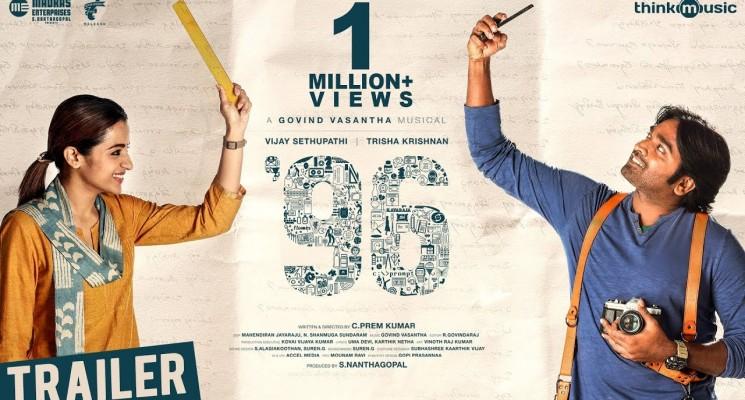 96 Trailer | Vijay Sethupathi, Trisha