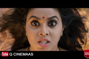 Kunthi Tamil Movie Trailer