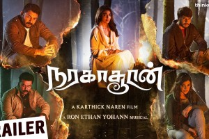Naragasooran Official Trailer