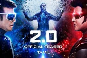 2.0 – Official Teaser