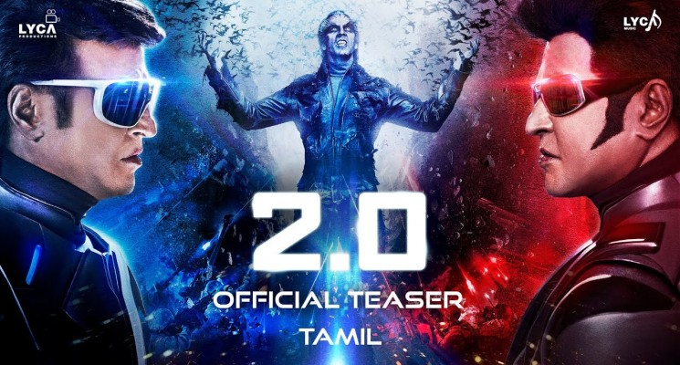 2.0 – Official Teaser