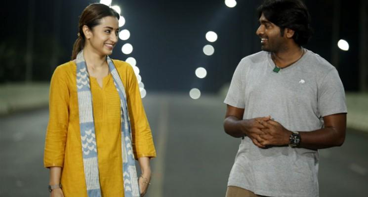 விஜய்சேதுபதி –  திரிஷா நடிக்கும்  '96' விரைவில் வெளியாகிறது!