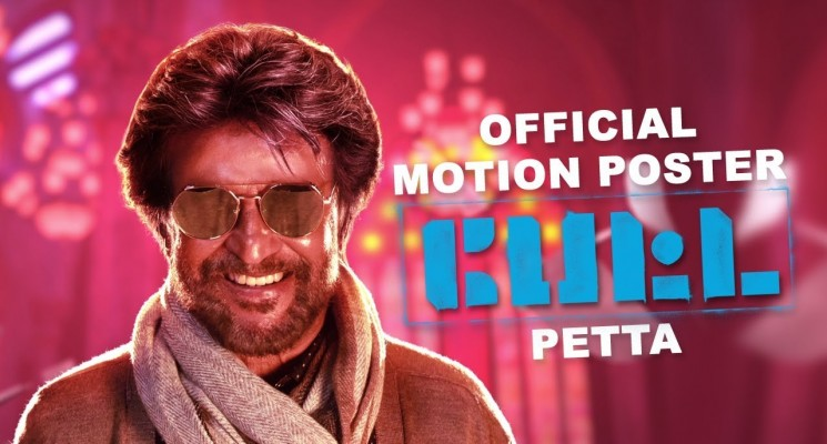 Petta – Official Motion Poster