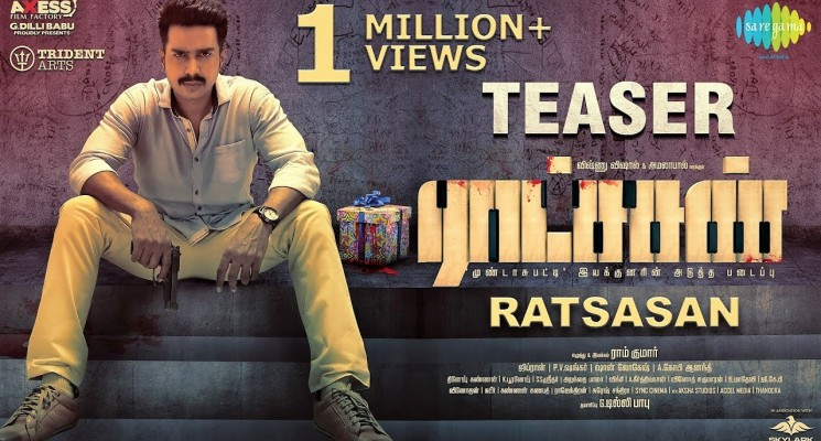 Ratsasan – Official Teaser