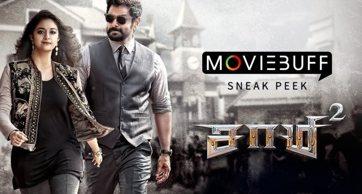 Saamy 2 – Sneak Peek