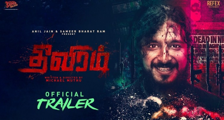 Theeviram – Official Trailer
