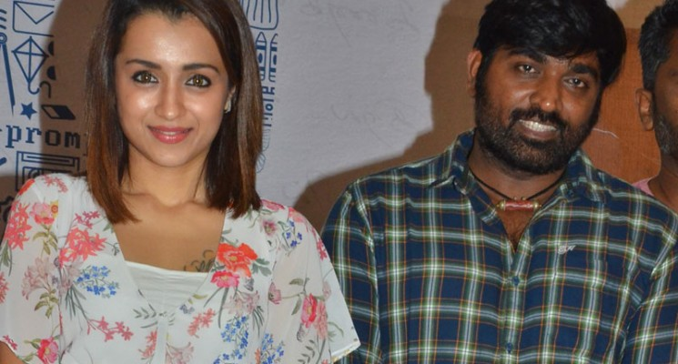 96 Movie Press Meet Stills