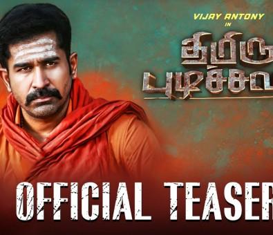 Thimiru Pudichavan – Official Teaser