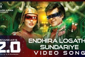 Endhira Logathu Sundariye (Tamil Video Song) – 2.0