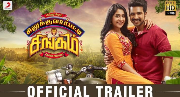 Silukkuvarpatti Singam – Official Trailer