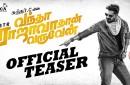 Vantha Rajavathaan Varuven – Teaser