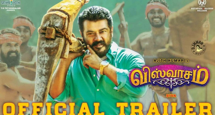 Viswasam – Official Trailer