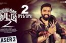 Dhilluku Dhuddu 2 Teaser