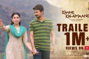 Kanne Kalaimaane – Official Trailer