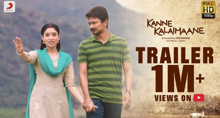 Kanne Kalaimaane – Official Trailer