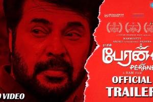 Peranbu | Official Trailer |