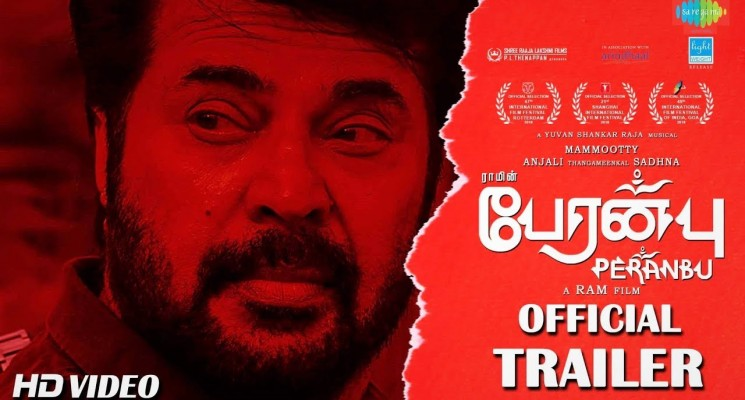 Peranbu | Official Trailer |
