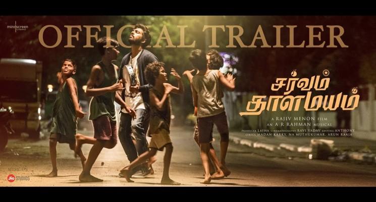 Sarvam Thaalamayam | Tamil Trailer