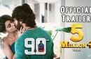 90ML – Official Trailer | Oviya