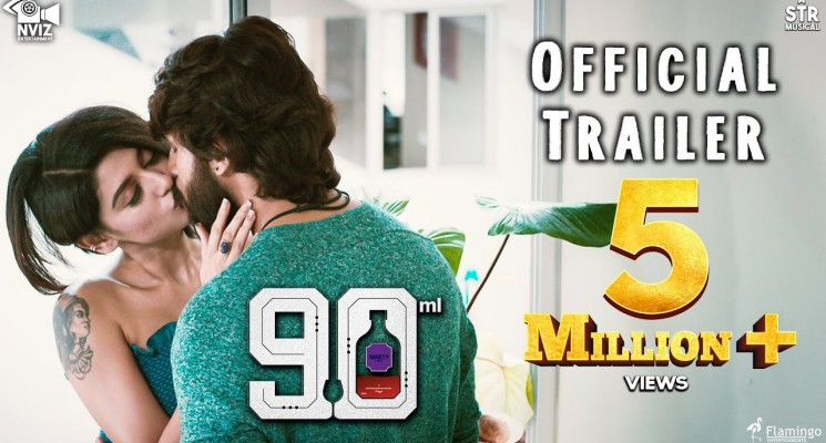 90ML – Official Trailer | Oviya