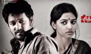 சித்திரம் பேசுதடி-2 ; விமர்சனம்