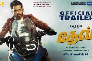 Dev  – Official Tamil Trailer