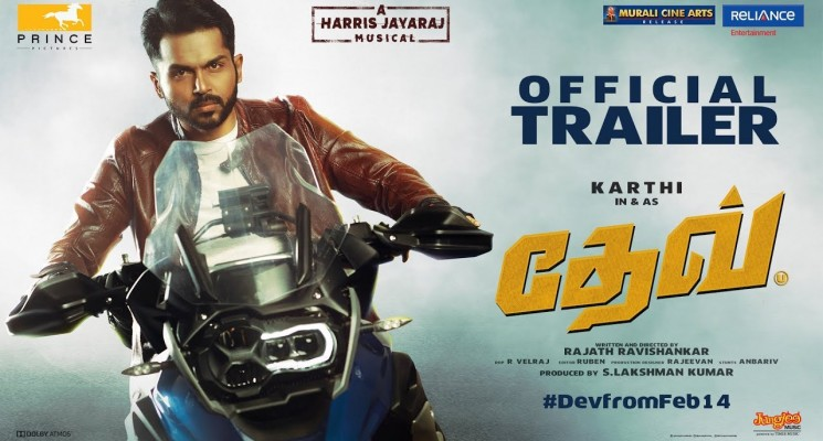 Dev  – Official Tamil Trailer