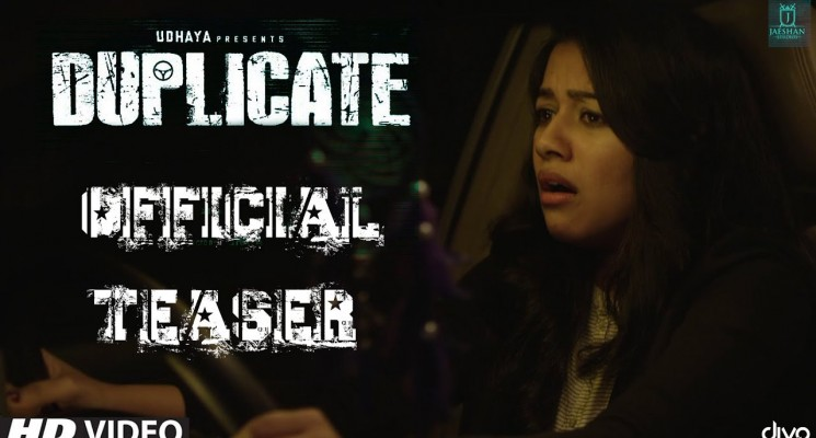 Duplicate – Official Teaser