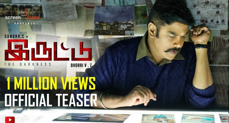 Iruttu – Official Teaser